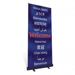 Welcome Roll Up Banner